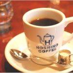 星乃珈琲 コーヒー
