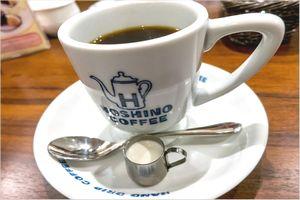 ランチタイムのコーヒー